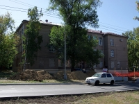Новокуйбышевск, улица Чернышевского, дом 6. колледж Новокуйбышевский медицинский колледж