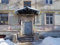 Novokuibyshevsk, Chernyshevsky st, house 7. Apartment house
