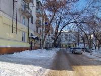 新古比雪夫斯克市, Chernyshevsky st, 房屋 9. 公寓楼