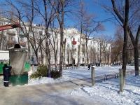 新古比雪夫斯克市, Chernyshevsky st, 房屋 10. 宿舍
