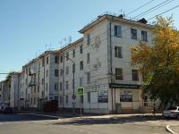Новокуйбышевск, улица Чернышевского, дом 10. многоквартирный дом