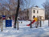 新古比雪夫斯克市, 医疗中心 Центр диагностики и консультирования, Chernyshevsky st, 房屋 10А