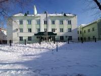 Новокуйбышевск, улица Чернышевского, дом 3. органы управления