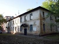 Novokuibyshevsk, alley Shkolny, house 6. Apartment house