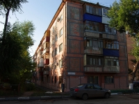 Новокуйбышевск, Школьный переулок, дом 4. многоквартирный дом
