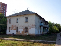 Новокуйбышевск, Школьный переулок, дом 12. многоквартирный дом