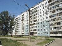 Novokuibyshevsk, Lev Tolstoy st, house 1. Apartment house