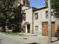 Novokuibyshevsk, Lev Tolstoy st, house 21. multi-purpose building