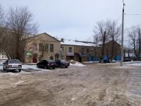 新古比雪夫斯克市,  , house 21. 多功能建筑