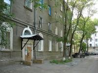新古比雪夫斯克市, 50 let NPZ st, 房屋 3. 公寓楼