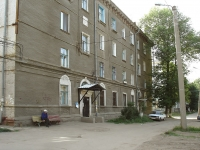 Novokuibyshevsk, 50 let NPZ st, house 7. Apartment house