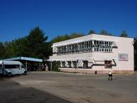 Новокуйбышевск, улица 50-летия НПЗ, дом 1А. автовокзал Пригородная автостанция