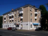 Новокуйбышевск, улица 50-летия НПЗ, дом 3. многоквартирный дом