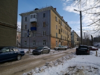 Novokuibyshevsk, 50 let NPZ st, house 4. Apartment house