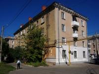 Новокуйбышевск, улица 50-летия НПЗ, дом 4. многоквартирный дом