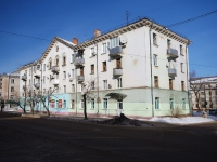 Novokuibyshevsk, 50 let NPZ st, house 5. Apartment house