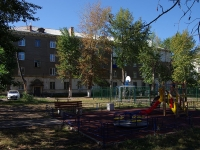 Новокуйбышевск, улица 50-летия НПЗ, дом 6А. многоквартирный дом