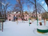 """Новокуйбышевск, улица Чапаева, дом 5. детский сад """"Ягодка"""""""