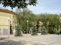 Novokuibyshevsk, Lenin sq, house 1. theatre