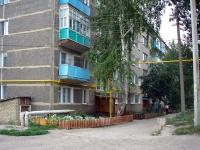 Октябрьск, Гоголя ул, дом 21