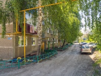 Октябрьск, Куйбышева ул, дом 15