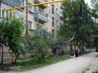 Октябрьск, Куйбышева ул, дом 17