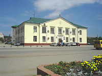 Oktyabrsk, Lenin st, house 54. governing bodies