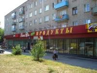 Октябрьск, Ленина ул, дом 43