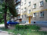 Октябрьск, Ленина ул, дом 51