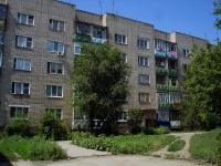 Октябрьск, Ленина ул, дом 90
