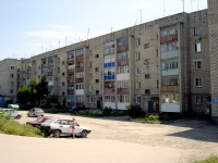 Октябрьск, Ленина ул, дом 117