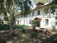 Отрадный, улица Буровиков, дом 10. многоквартирный дом