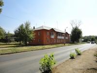 Отрадный, улица Буровиков, дом 23.