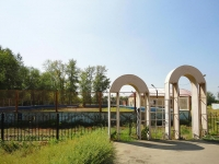 奧特拉德内, Burovikov st, 体育场