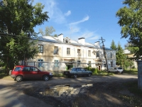 neighbour house: st. Gagarin, house 43А. Apartment house