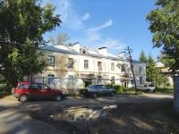 Отрадный, улица Гагарина, дом 43А. многоквартирный дом