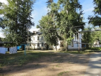 Otradny, Gagarin st, house 43. Apartment house