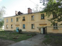 neighbour house: st. Gagarin, house 47А. Apartment house