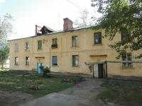 Отрадный, улица Гагарина, дом 47А. многоквартирный дом