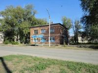 Отрадный, улица Гагарина, дом 47. бытовой сервис (услуги)
