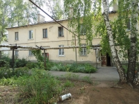 Otradny, Gagarin st, house 49. Apartment house
