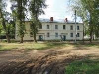 Отрадный, улица Гагарина, дом 51. многоквартирный дом