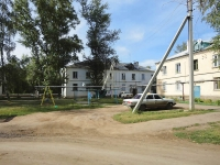 Otradny, Gagarin st, house 53. Apartment house