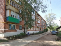 Otradny, Gagarin st, house 57. Apartment house