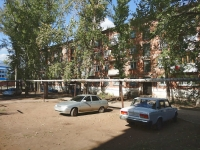 Otradny, Gagarin st, house 69. Apartment house