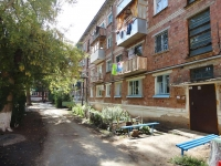 Otradny, Gagarin st, house 71. Apartment house