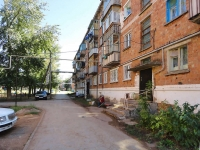 neighbour house: st. Gagarin, house 73. Apartment house