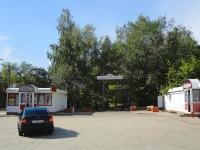 neighbour house: st. Gagarin. park культуры и отдыха