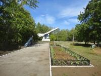 Отрадный, парк культуры и отдыхаулица Гагарина, парк культуры и отдыха