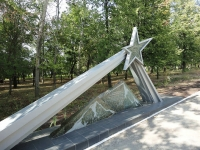 Отрадный, улица Гагарина. мемориал Ветеранам боевых действий